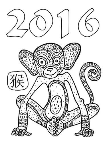 2016-chino